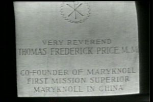 Tombstone for the grave of Father Thomas Frederick Price, buried in the crypt below the Maryknoll Seminary Chapel.